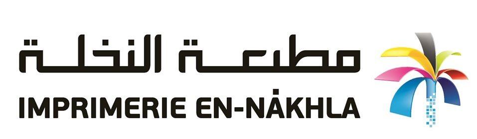 IMPRIMERIE EN-NAKHLA