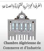 CACI (Chambre de commerce)